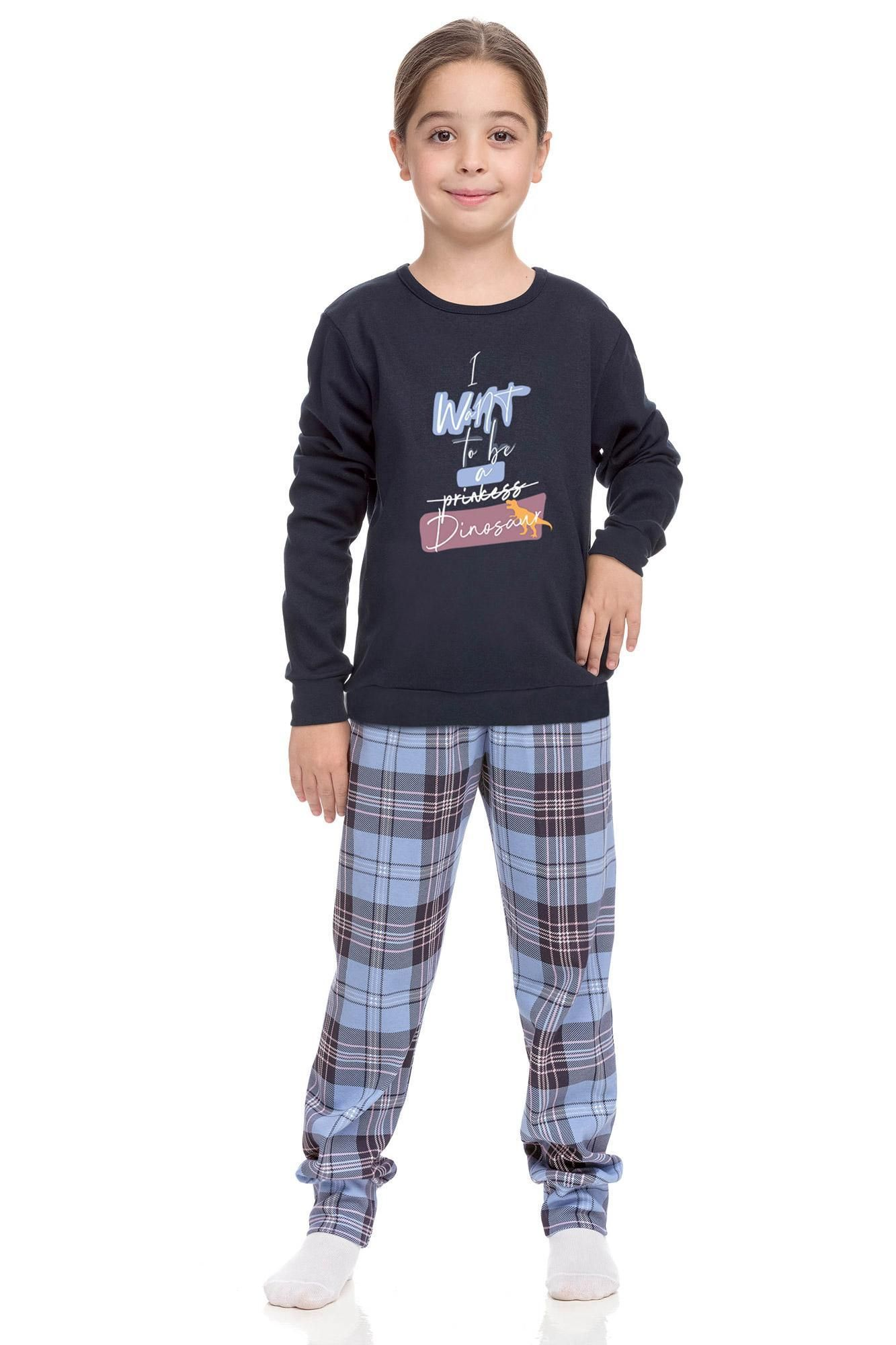 Παιδική πυτζάμα για αγόρι